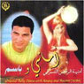 Oriental Belly Dance with Amani & Bassem Yazbek - CD discontinued