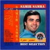 Best Selection - Samir Samra - CD