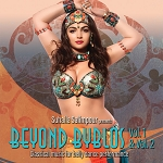 Beyond Byblos Vol. 1 & 2 - Suhaila Salimpour - 2 CD SET discontinued