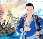 Ya Ghazal by Mohamed Shahin – CD