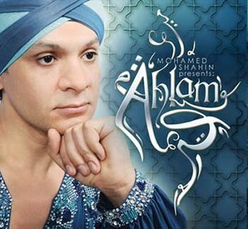 Ahlam - <b>Mohamed Shahin</b> - CD - 7043