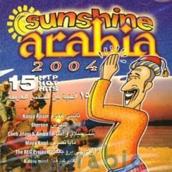 Sunshine Arabia 2004 (15 Hot Arabic Pop Hits) - CD