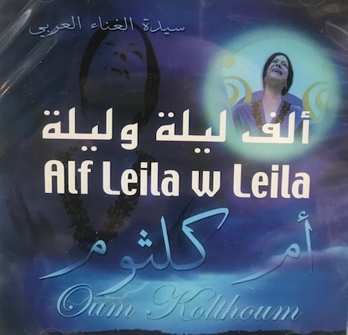 Alf Leyla by Om Kolthoum - CD