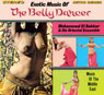 Exotic Music of the Bellydancer - Mohamed El-Bakkar - CD