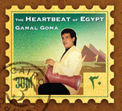 The Heartbeat of Egypt - Gamal Goma - CD