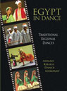 Egypt In Dance - Ahmad Khalil Dance Company - DVD