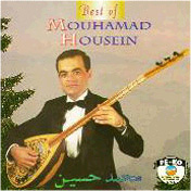 Best of Mouhamad Housein - CD
