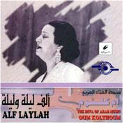 Alf Leyla by Om Kalsoum - CD