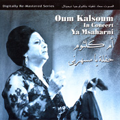 Ya Msaharni by Om Kalsoum - CD