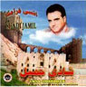 Ensa Gharamak by Shadi Jamil - CD