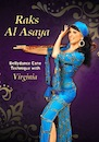 Raks Al Asaya by Virginia (Cane Technique) - DVD