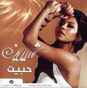 Habeet by Shereen - CD