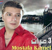 3 Marrat - Moustafa Kamel - CD