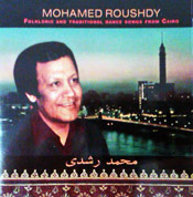 Folkloric & Traditional Dance Songs from Cairo - Mohamed Roushdy - CD
