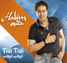Tigi Tigi by Hakim - CD