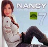 Nancy 7 by Nancy Ajram - CD