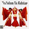 Ya Salam Ya Fahtiem - Belly Dance CD
