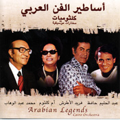 Arabian Legends - Cairo Orchestra - CD
