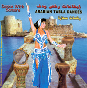 Arabian Tabla Dances with Samara - CD