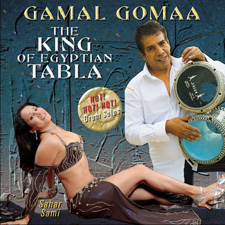 King of the Egyptian Tabla - Gamal Gomaa - CD