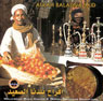 Afrah Baladna Said - Upper Egypt Ensemble - CD