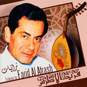 Tribute to Farid Al Atrash - CD