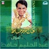 Ahwak - Tobah - Abdel Halim Hafez - CD