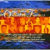 Oriental Fever 4 (Various Artists) on CD