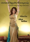 Masters of Egyptian Choreography Vol. 2 - Diana Tarkhan - DVD and Bonus CD