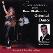 Drum Rhythms for Oriental Dance - Samasem - CD