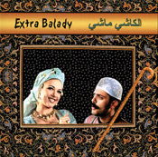 Extra Balady - Gizira Band - CD