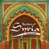 The Music of Syria - Jalal Joubi and Ensemble - CD
