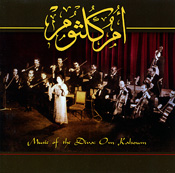 Music of the Diva: Om Kalsoum - CD