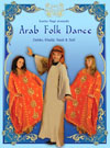 Arab Folk Dance with Karim Nagi - DVD