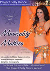 Musicality Matters - Andalee - DVD - 2 DISC SET