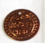 Loose Coins for Tribal and Belly Dance Costume & Jewelry Making & Repair - MEDIUM - COPPER