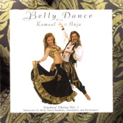 Teacher's Choice Volume 1 - Belly Dance with Kamaal and Anja - CD