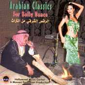 Arabian Classics for Belly Dance - Salatin Al Tarab Orchestra - CD