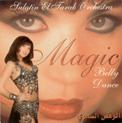 Magic Belly Dance - Salatin Al Tarab Orchestra - CD