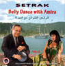 Setrak Sarkissian - Setrak and Amira Vol. 12 - CD