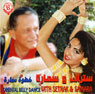 Oriental Belly Dance With Setrak & Samara - CD