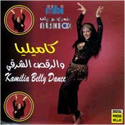 Kamilia Belly Dance - CD