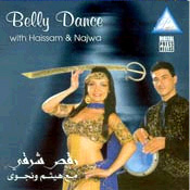 Haissam and Najwa - Oriental Belly Dance - CD