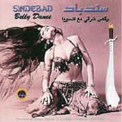Sindebad Belly Dance - Salatin Al Tarab Orchestra - CD