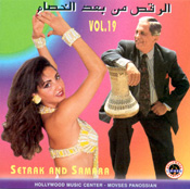 Setrak and Samara Vol. 19 - Setrak Sarkissian - CD