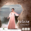 Asad Wahda by Elissa - CD