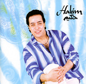 El Yomen Dol by Hakim - CD