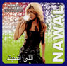 Elli Tmanetoh by Nawal Al Zoughby - CD