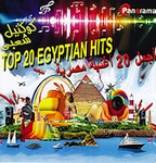 Top 20 Egyptian Hits - CD