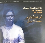 Al Atlal by Om Kolthoum - CD